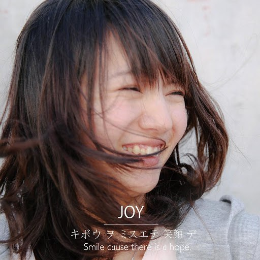 Joy альбом Smile cause there is a hope