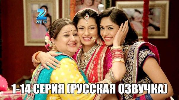 женская доля смотреть все серии онлайн на русском