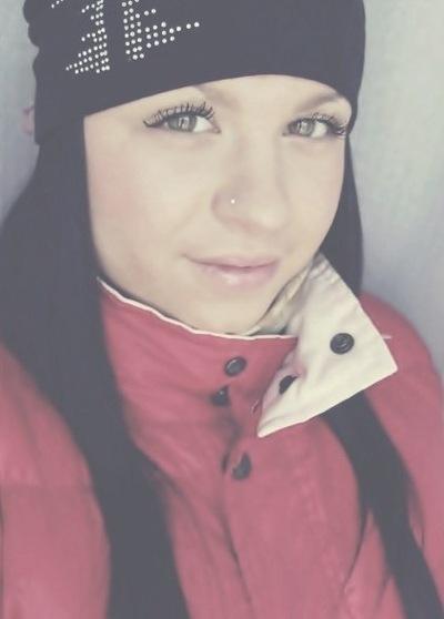 Татьяна Гулак, 1 февраля 1980, Витебск, id29924773