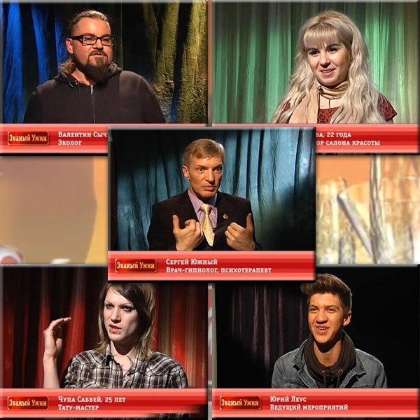 дом 2 эфиры 2012 года смотреть онлайн
