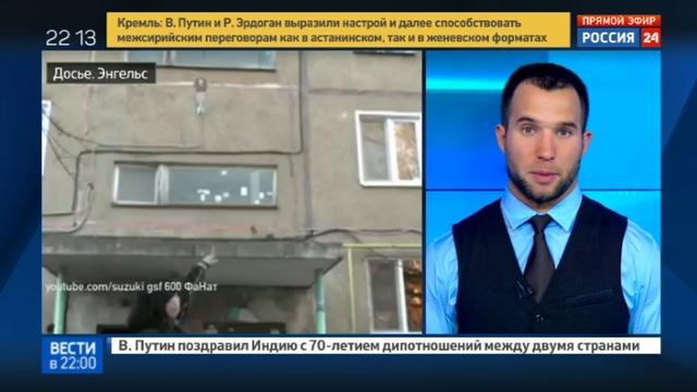 Новости на Россия 24 • Коллекторы добрались до семьи поэта-песенника Ильи Резника