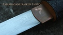 Traditional tamahagane kaiken tanto knife full process from ore tot finished knife