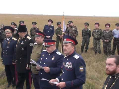 Тульские казаки на Куликовом поле 18 09 2010