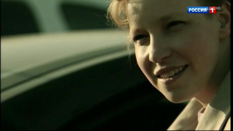 Я буду рядом (4-я серия) (2012) (драма)