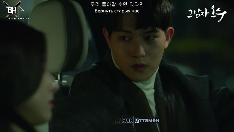 [KARAOKE] Jung Yup — Lost (Prod. by MAKTUB) (That Man Oh Soo/Evergreen OST) (рус. саб)