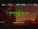 ЛИЧНЫЙ КОНТРАКТ В Euro Truck Simulator 2