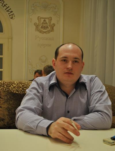 Максим Красавин, 17 августа , Сергиев Посад, id66322186