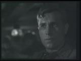 Темная ночь  Марк Бернес Песня из фильма Два бойца