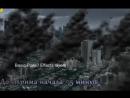 The Witcher 3: Wild Hunt Альтернативный выбор 6
