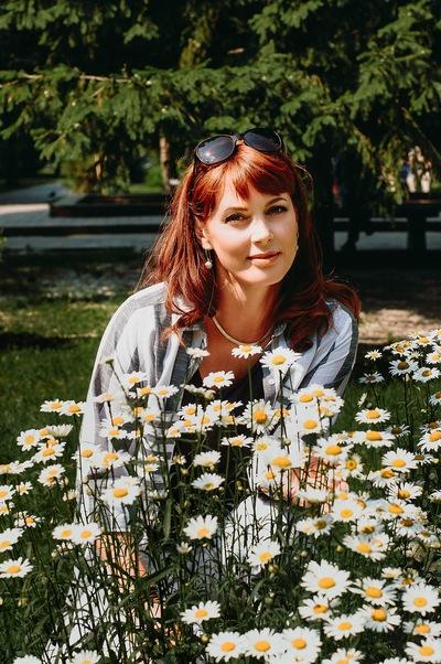 Елена Тябина