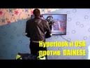 Hyperlook и OSA против DAINESE: тест-обзор мотокурток на весь сезон для любого мотоцикла