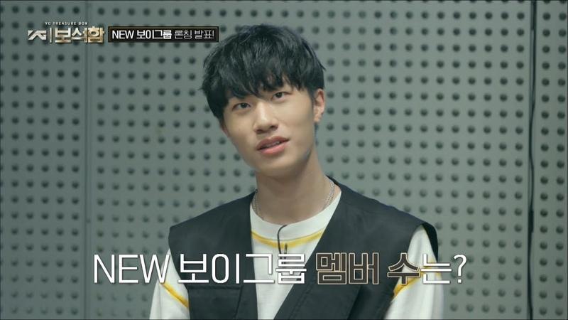 YG보석함 EP.01|빅뱅 - 위너 - 아이콘 - ?