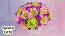 Свадебный букет из конфет Мастер-Класс. Рукоделие с Buket7ruTV