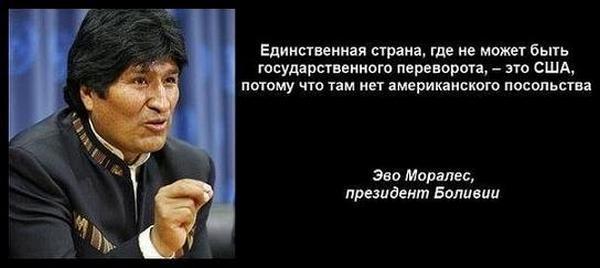 "Борьба за ""демократию"" по-американски Wva2yINgr_E"