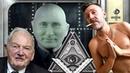 Тайна Шнура, заговор, протоколы сионских мудрецов Чёрный ящик - 1 выпуск