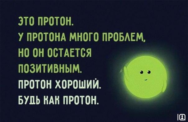 http://cs543107.vk.me/v543107107/33b25/SipPtdxnkH4.jpg