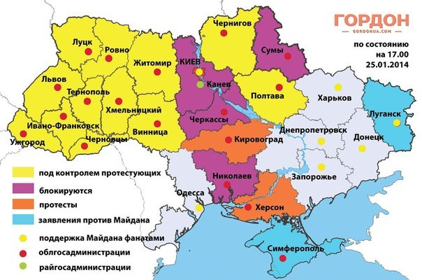 На Украине переворот - Страница 2 WAbkgaVHiGs
