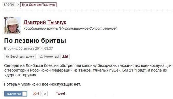 В Украину из РФ вернулись 48 военнослужащих. Осталось вытащить пятерых, - глава МИД - Цензор.НЕТ 8744