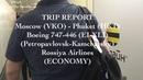 Trip Report 2018 Rossiya Airlines Boeing 747 400 Moscow Vnukovo Phuket