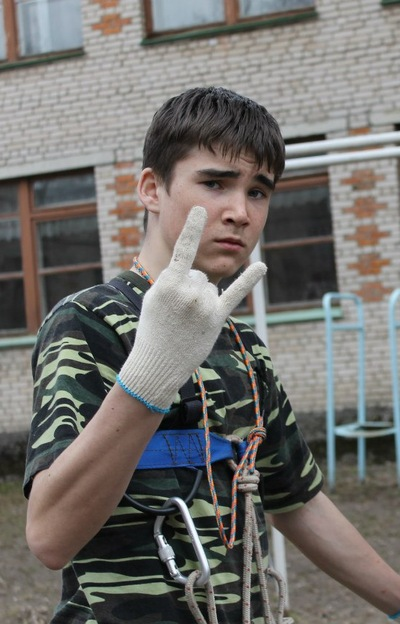 Лёха Макцев, 3 апреля , Куровское, id44594943