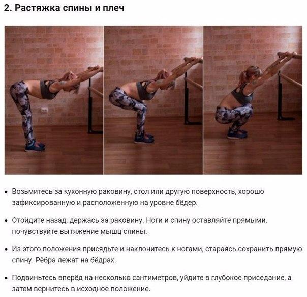 Фото №456252194 со страницы Irina Salamay