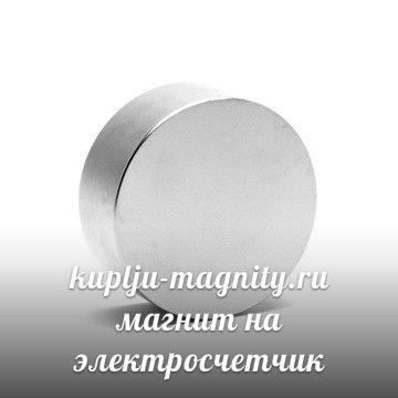 Электрический Счетчик Меркурий 201 Обмануть