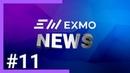 EXMO Expertise TOP-10 новостей мира криптовалют 11