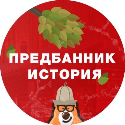 Афиша Казань ПРЕДБАННИК / ЕГЭ ИСТОРИЯ 2019 / УМСКУЛ