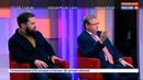 Новости на Россия 24 Эксперты о реформе Совбеза ООН уходе Никки Хейли и участии России в ПАСЕ