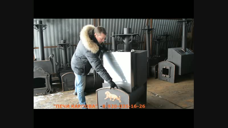 АНГАРА 3 Печь банная с выносной частью и закрытой каменкой