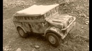 1 16 Horch 108 Type 40 Rctank