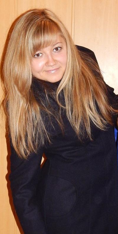 Альбина Максютова, 9 августа , Салават, id118378798