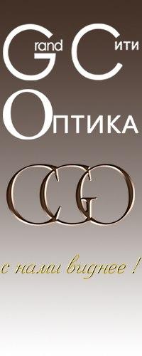 Grand Сити Оптика   ВКонтакте 785801a608b