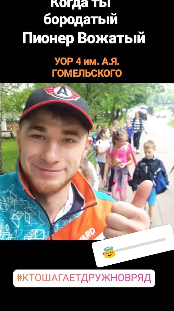 Кристина Астахова-Алексей Рогонов - Страница 37 CQlp4hmGzI8