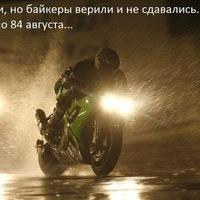 Андрей Зубов, 5 сентября , Санкт-Петербург, id90571516