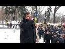 Семен Семенченко про напад на наметове містечко 18 02 2018