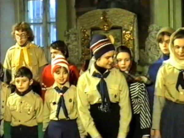 Гимн Организации Российских Юных Разведчиков. c.Воскресенское 1990 г.