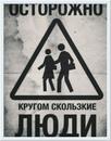 Александр Юрганов фото #1