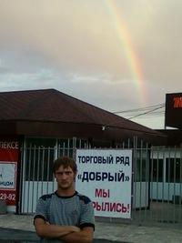 Алексей Красников, 3 июля 1992, Нижний Новгород, id198637645
