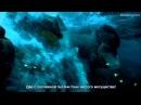 Тихоокеанский рубеж / Pacific Rim 2013, русский трейлер №3, субтитры HD 1080