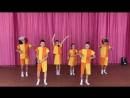 Фестиваль детского творчества Варенье - 2018 Танец Хорошее настроение