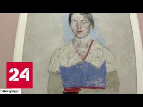 В Михайловском замке Петербурга показывают 117 рисунков Малевича - Россия 24