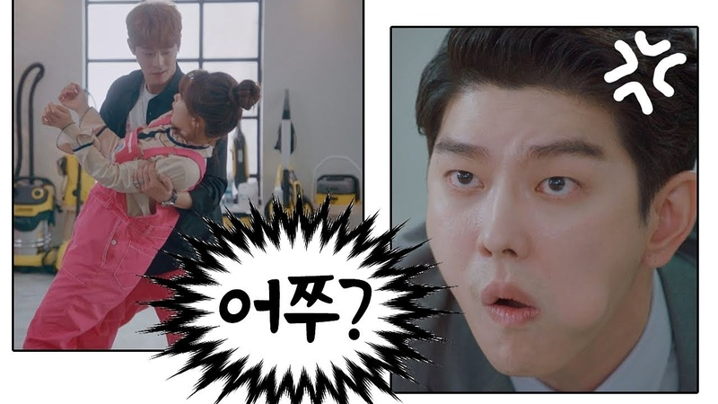 ♨윤균상(Yun Kyun Sang)의 질투가 부글부글 폭발합니다♨ (어쭈??) 일단 뜨겁게 청소하46972