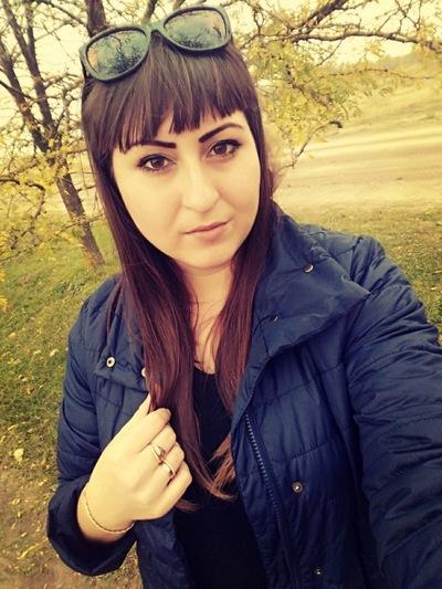 Светлана Демчук