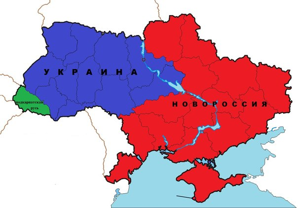 последние новости с украины лента новостей