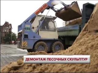 Песчаные скульптуры в Хабаровске снесли из-за вандалов
