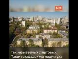 Сергей Собянин о реновации
