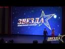 Николай Рахимов и Арина Лантратова - Весёлый спор