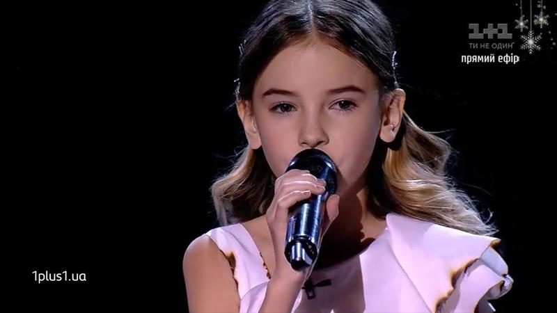 Данэлия Тулешова Не твоя війна финал Голос Дети 4 сезон