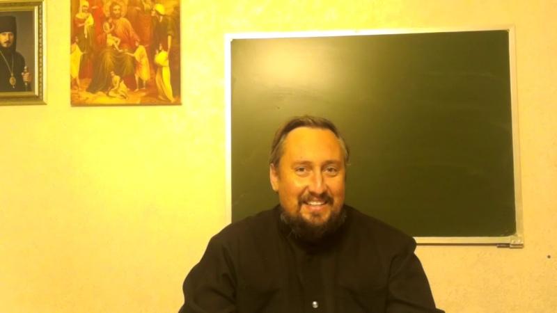 03 октября 2018г. Занятие во взрослой воскресной школе при храме в честь Иоанна Милостивого.